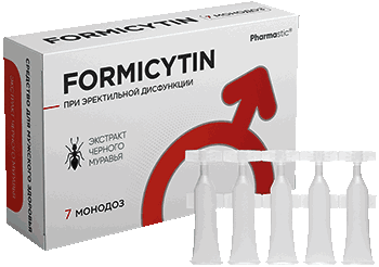 formicitin.png
